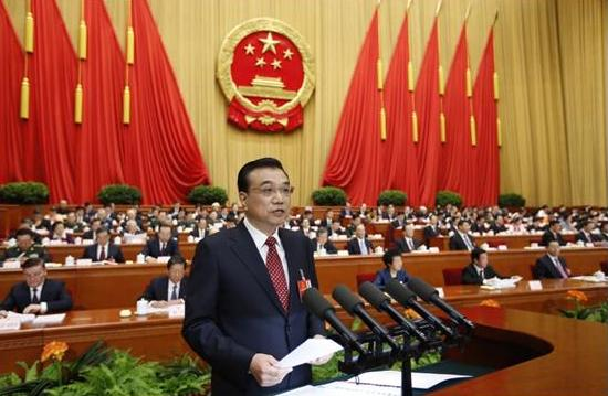 Fourth Session of China's 12th National People's Congress (NPC)