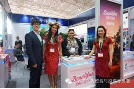 China Outbound Travel and Tourism Market (COTTM)
