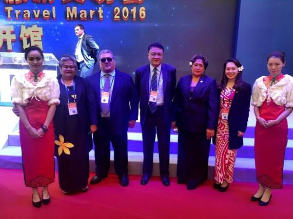 China International Travel Mart, 11-13 November 2016